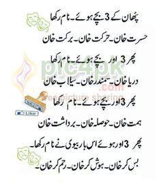 Essay on beauty of nature in urdu