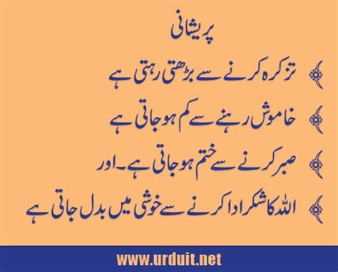 Essay on beauty of nature in urdu